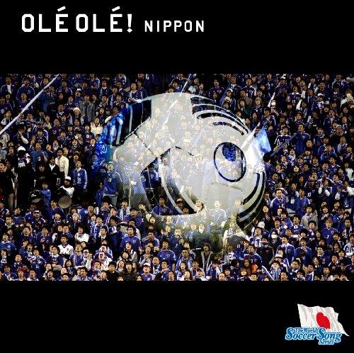 V.A. - The World Soccer Song Series Vol.5 'Ol Ol!Nippon' [Japan CD] PCCH-113