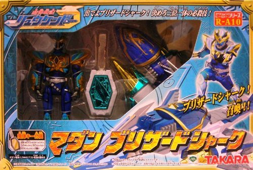 Ryukendo R-A10 Madang Blizzard Shark by Tomy