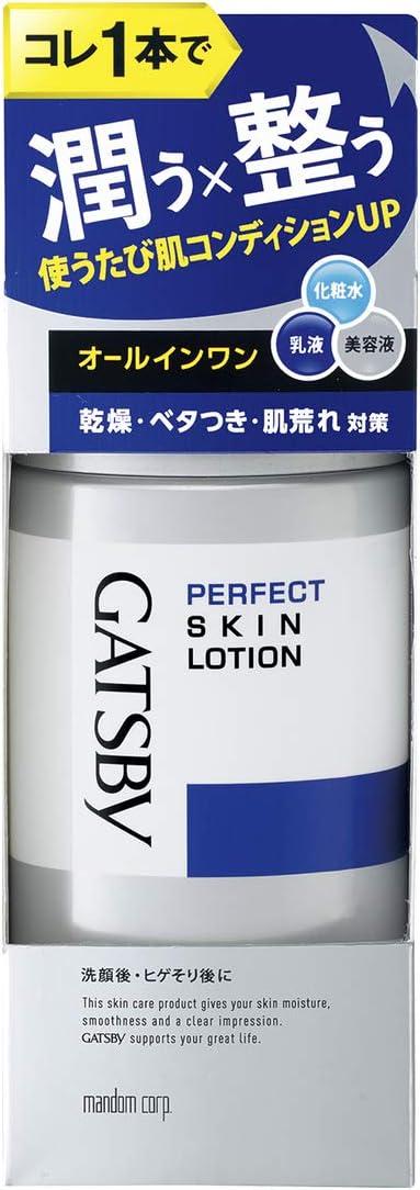 GATSBY パーフェクトスキンローション