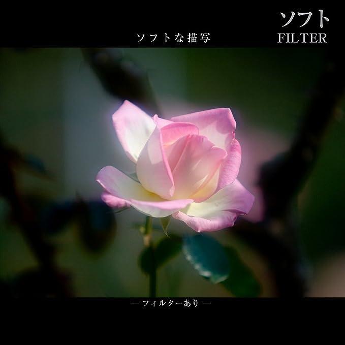 Marumi DHG Soft Fantasy 62mm Filter