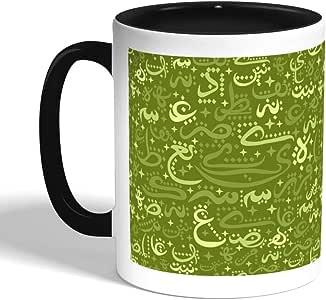 Arabic colored letters Printed Coffee Mug, Black