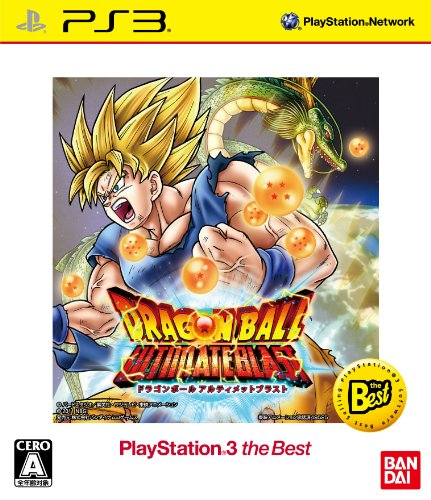 Dragon Ball: Ultimate Blast Playstation 3 the Best, Japanese Language Only [Japan Import]