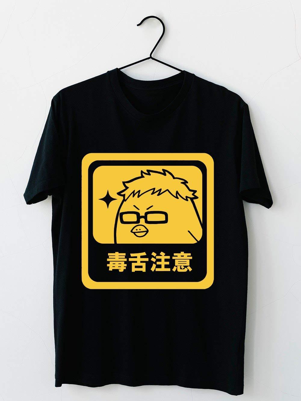 Tsukishima Kei Karasuno Hyuu T Shirt For Unisex