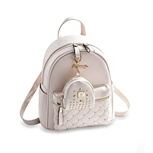 Cute Small Backpack Mini Purse Casual Daypacks Leather for Teen and Women White