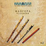 The Greek Folk Instruments: Floghera