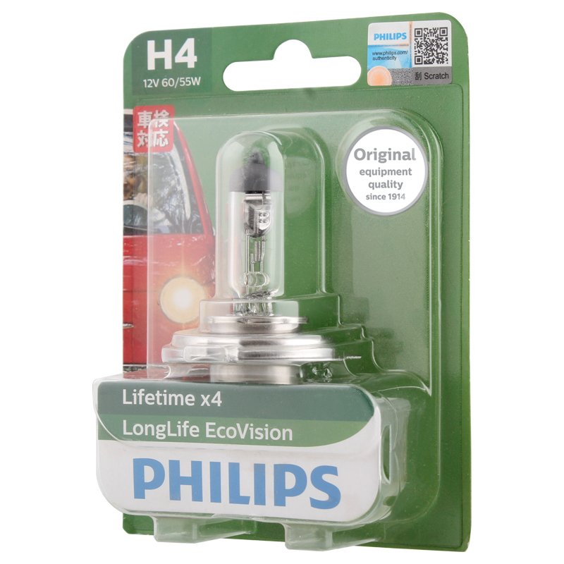 55W Philips 12258LLECOB1 12V H1 Long Life EcoVision B1