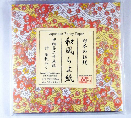 Japanese Fancy Yuzen Origami Chiyogami Folding Paper - Florals (4 Designs), 100 Sheets Total