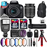 Canon EOS Rebel 800D/T7i Camera + 18-55mm IS STM Lens + Battery Grip + 6PC Graduated Color Filter Set + 2yr Extended Warranty + 32GB Class 10 Memory Card + Backpack - International Version
