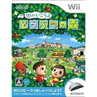 Animal Crossing: City Folk (w /Wii Speak) [Importación de Japón]