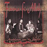 Annihilation Into the Infinite by Fanna-Fi-Allah (2005-05-03)