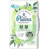 エリエール Puana(ピュアナ)【無添加】ウエットティシュー 除菌ノンアルコールタイプ 本体47枚