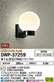 大光電機(DAIKO) LEDアウトドアライト (ランプ付) LED電球 4.9W(E26) 電球色 2700K DWP-37259