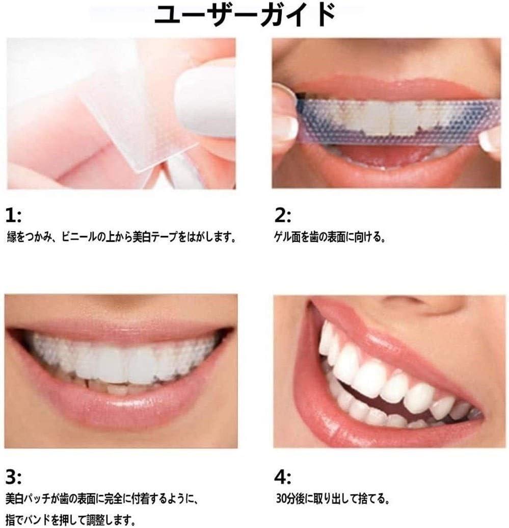 ホワイトニング テープ 歯