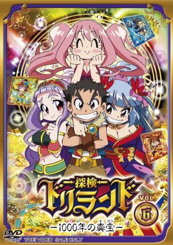 Animation - Tanken Driland - 1000 Nen No Maho - Vol.6 [Japan DVD] DSTD-8846