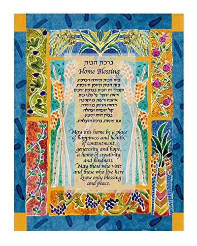 Hebrew House Blessing - HANUKKAH CHANUKAH gift - Custom Jewish Home Blessing - House Blessing - Jewish Judaica - Hebrew English - Seven Species - 7 Species - Jewish home gift