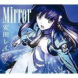 Mirror(期間生産限定アニメ盤)(DVD付)