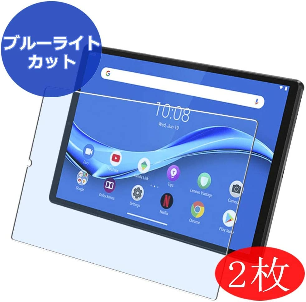 [2 Pack] Synvy Anti Blue Light Screen Protector for Lenovo Smart Tab M10 Plus 2nd Gen 10.3