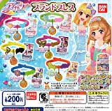 Aikatsu! Brand breath all six set gashapon