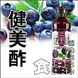 Takemi vinegar Acai Berry 500mlX15 this (1BOX)