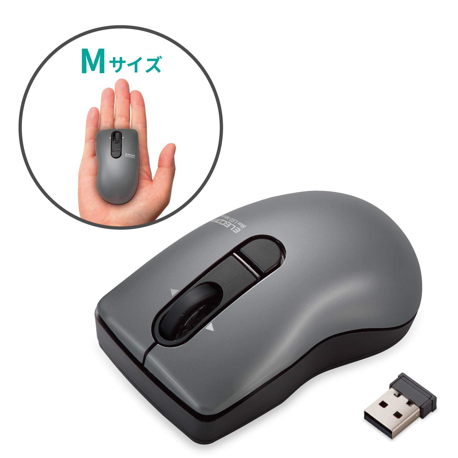 Elecom wireless mouse quiet click sound 95% reduce 3 button