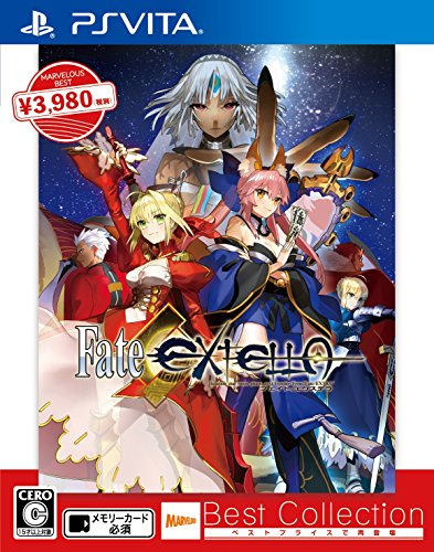 Fate/EXTELLA [BEST版]の商品画像