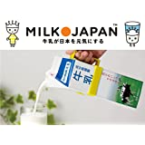 牛乳パック 取っ手 (ハンドル) 2個セット【 イエロー & グリーン 】