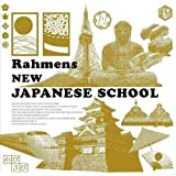 新日本語学校
