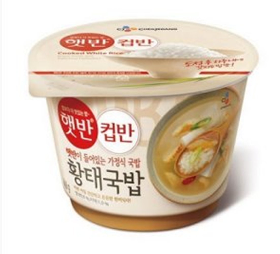 Korean Cj Microwavable Cooked Rice with a Hwangtae Soup 169.2g (Pack of 2)party Food Promotion Easy Meals