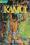Legend of Kamui, The, Edition# 34