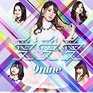 9Nine - Ai Ai Ai (Type B) (CD+DVD) [Japan LTD CD] SECL-1896