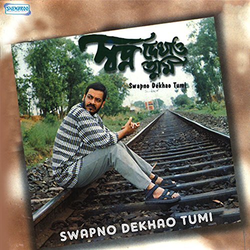 Tumi Sondhyar Meghmala by Durnibar on Amazon Music - Amazon com