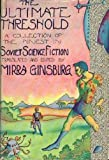 The Ultimate Threshold, Mirra Ginsburg, 0030818478