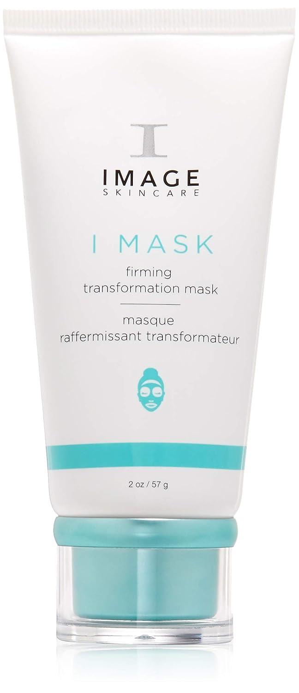 Image Skincare Firming Transformation Mask, 57g
