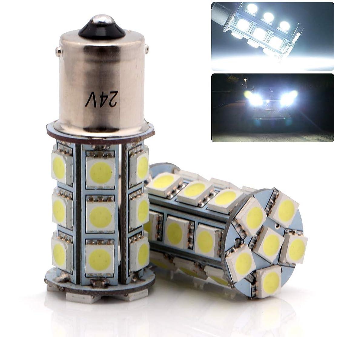 帽子汚染する軸CV1W CV2W CV5W デリカ D5 LED コーナリングランプ コーナーリング球 CREE 80W H8 2個セット LM-024