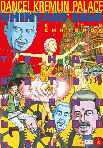 Dance! Kremlin Palace por Shintaro Kago,Cordukes Salleras, Olinda