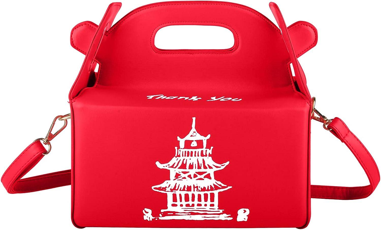 Kuang Fashion Crossbody Handbags Takeout Box Shoulder Bag Chinese Tower Pu Packing Box Purse for Girls