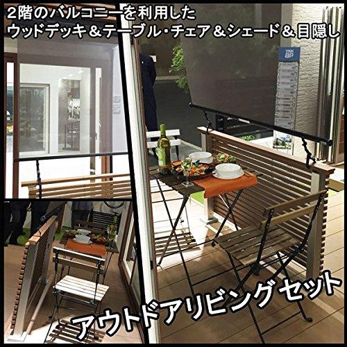 ガーデンリビングシリーズ YKKAP リウッドデッキ200 Tタイプ 2間×4尺+ニチエス テーブルチェア+シェード(天井納まり) セット 『腐りにくい人工木デッキとテーブルチェアで極上のひと時を』 ホワイトブラウン B072Q555PL 本体カラー:ホワイトブラウン