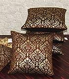Zikrak Exim Set of 5 Poly Dupion Cushion Covers 40X40 cm (16X16)