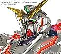 機動戦士ガンダムユニコーン RE:0096 COMPLETE BESTの商品画像