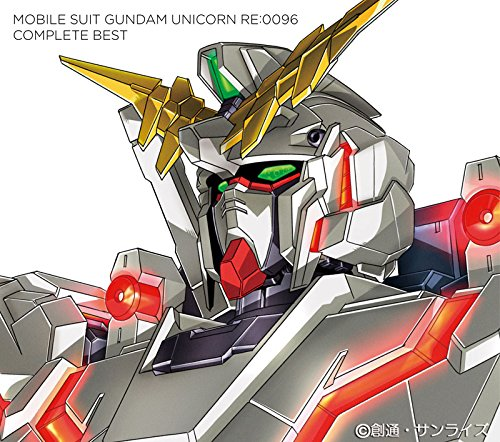 V.A. - Mobile Suit Gundam Unicorn Re: 0096 Complete Best (2CDS) [Japan LTD CD] SECL-2051