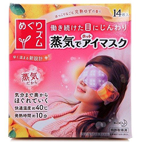 Steam Eye Mask Health Care Steam Warm Eye Mask - Pomelo 14pcs