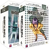 Ghost in the Shell : Stand Alone Complex - Saison 1- Edition Collector - 2 Coffrets