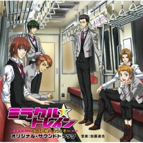 Miracle Train (Original Soundtrack)