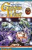 Jojo's bizarre adventure - Golden Wind Vol.12