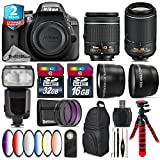 Holiday Saving Bundle for D3300 DSLR Camera + 55-200mm VR II Lens + AF-P 18-55mm + Flash with LCD Display + 6PC Graduated Color Filter Set + 2yr Extended Warranty + 32GB - International Version