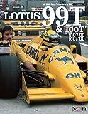 Lotus 99T&100T 1987-88 ( Joe Honda racing Pictorial series by HIRO No.10) (ジョー・ホンダ写真集byヒロ)