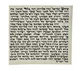 High Quality Mezuzah Scroll Sephardi Version from Israel, 100% Kosher with Certificate - Size 6.0''