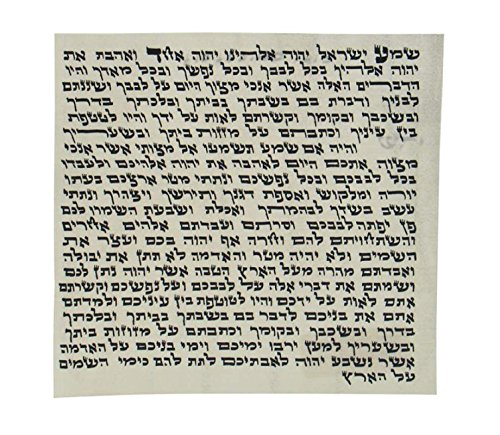 Peer Hastam Mezuzah Scroll Sephardic Version from Israel, 100% Kosher with Certificate - Size 4.0