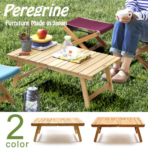 Peregrine Furniture Wing Table