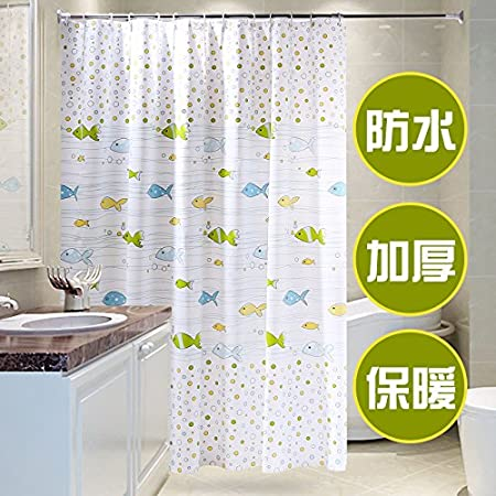 SUHANG Thick Plastic Mildew Resistant To Moisture Resistant Shower Curtain  Cloth Bathroom Wall Curtains Door Curtains